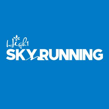 2017 하이원 스카이러닝 : 하늘길 달리기