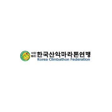 제2회 강북3산 산악마라톤 및 등반대회