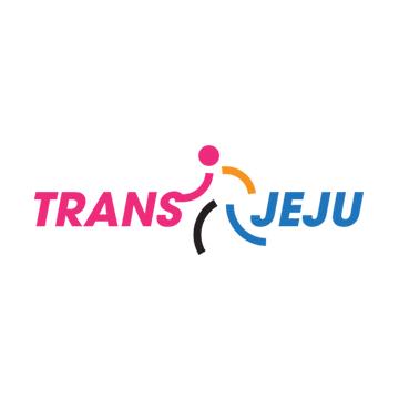 Trans Jeju(제주 울트라 트레일 러닝)