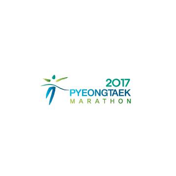 2017 평택항마라톤