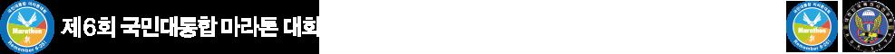 2014  6.25 상기  및