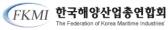 전국해양산업총연합회