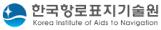 항로표지기술협회
