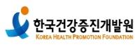 한국건강증진재단