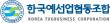 한국예선업협동조합