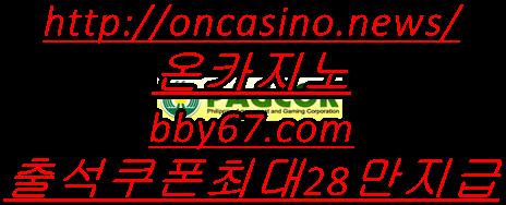 o_1dr248lc11fdb1n3r1a4n1snues3m.png