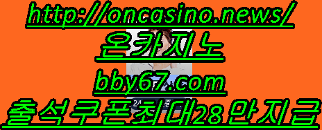 o_1dr4vuo4e1887alb38jr6d1980p.png